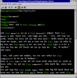 Lekho on linux screenshot : spell check